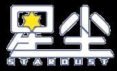 StardustLogo
