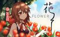 Flower ling