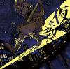 Hikari 10th Album