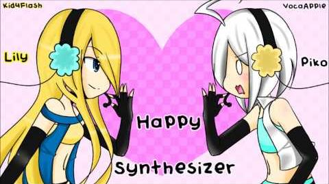 【Piko&Lily】 Happy Synthesizer 【VOCALOIDカバー】
