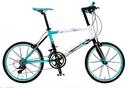 HMR-x Racing bike