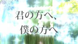 """Image of """"君の方へ、僕の方へ。 (Kimi no Hou e Boku no Hou e.)"""""""