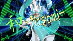 "Image of ""和 -Nagomi- (Nagomi)"""