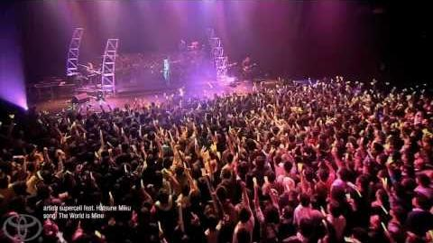 Dream Harmonic - Corolla Miku Big Dream
