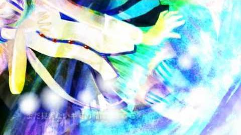 Lapis Lazuli Aoki Lapis