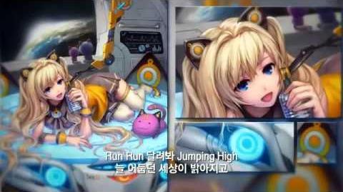Run - SeeU