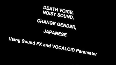Megpoid English effective Sound sample