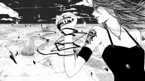 Mew - Yume no Chikara - Vocaloid