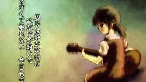 Kaai Yuki - The World Will Completely Change in a Mere Moment (世界なんて一瞬で変わる)