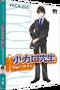 Kiyoteru hiyama V2 boxart