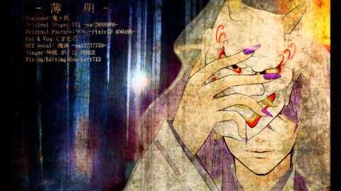 【神威 がくぽ POWER】 HAKUMEI Full Ver