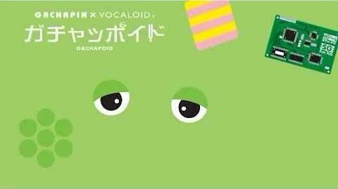 "Gachapoid ""I'm Gachapoid"" english subbed (annotation) romaji english lyrics in the description"