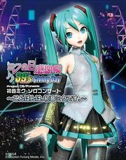 Miku-day-thanksgiving-39s-giving-day-project-diva-presents-miku-hatsune-solo-concert