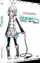 Vocaloid2 Utatane Piko