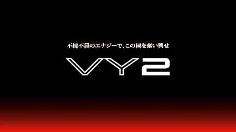 """New Vocaloid VY2 Sample Song """"Cendrillon"""" (Édition VY1 VY2)"""