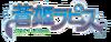 Logo di lapis