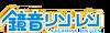 Logo rinlen edit