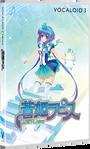 Vocaloid3 Aoki Lapis