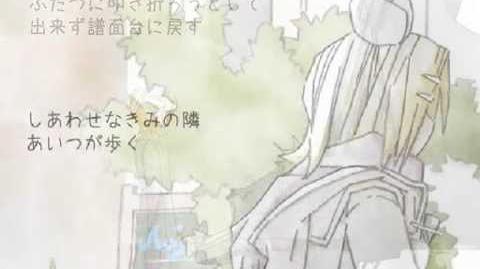 HINATA Haruhana - ぼくにピアノを弾かせて feat. 鏡音レン serious