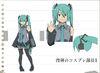 Hyouka-vocaloid-1-1-1