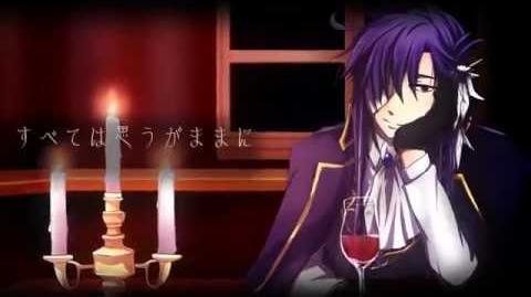 【神威がくぽV3】「Le rouge est amour 」【PV English Subs】