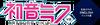 Logo mikuv3b