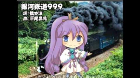 Gackpoid Kamui Gakupo Extend Native - Galaxy Express 999 (Vocaloid3)