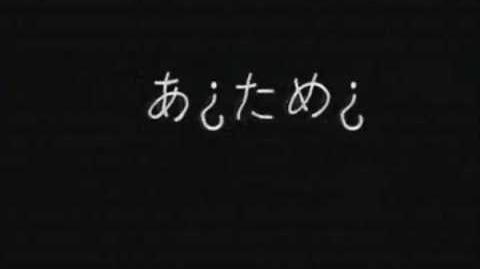 Mewで 「LIFE x REPEAT」 MJQ ShinRaカバー