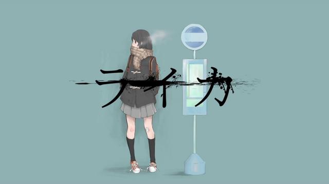 File:Laikayamada.png