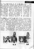 Frontier雜誌2008年4~5月訪談 (3)