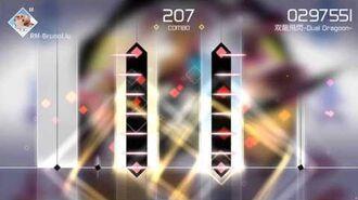 VOEZ搶先看 - 双龍飛閃-Dual Dargoon-(譜面確認 預覽)