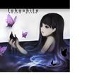 -tokashite-