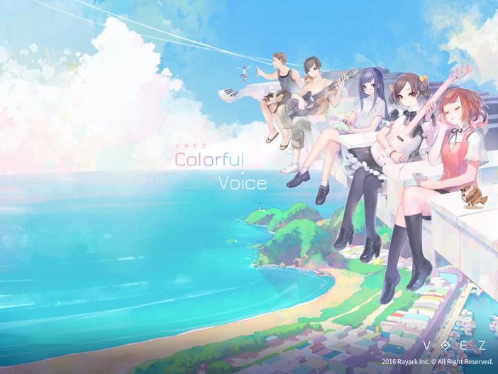 Colorful Voice