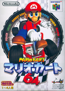 Mario Kart 64 Japan