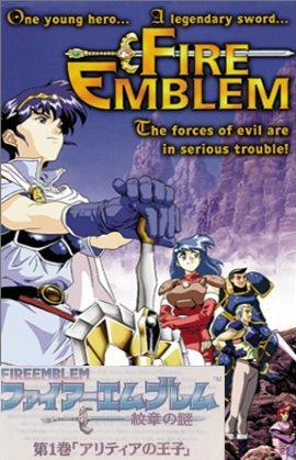 fire emblem faiā emuburemu anime voice actors from the world