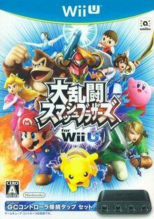 Super Smash Bros Wii U Japan