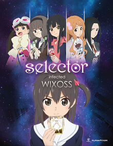 Selector infected WIXOSS 2014 DVD Cover