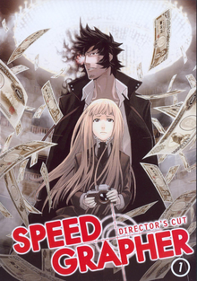 Speed Grapher 2006 DVD Cover