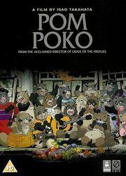 Pom Poko DVD Cover