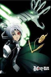 D.Gray-Man Cover