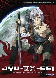 Jyu-Oh-Sei 2006 DVD Cover