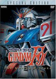 Mobile Suit Gundam F91 DVD Cover