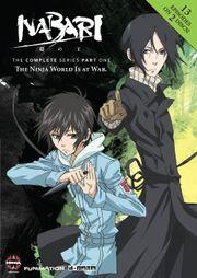 Nabari no Ou 2007 DVD Cover