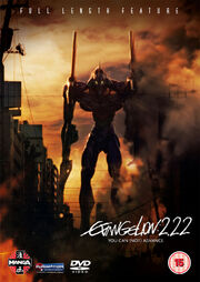 Evangelion 2.0 You Can (Not) Advance DVD Cover