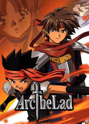 Arc the Lad Promotional Poster