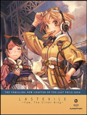 Last Exile Fam, The Silver Wing 2011 DVD Cover