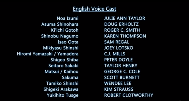 File:Patlabor 2 The Movie Bandai Visual Dub Credits 1.png