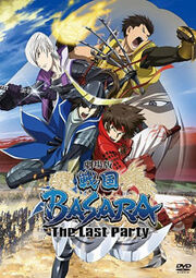 Sengoku Basara The Last Party DVD Cover
