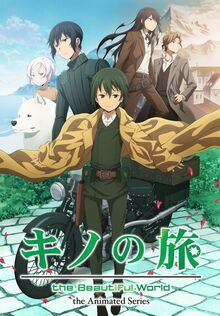 Kino's Journey - The Beautiful World -