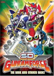 SD Gundam Force DVD Cover